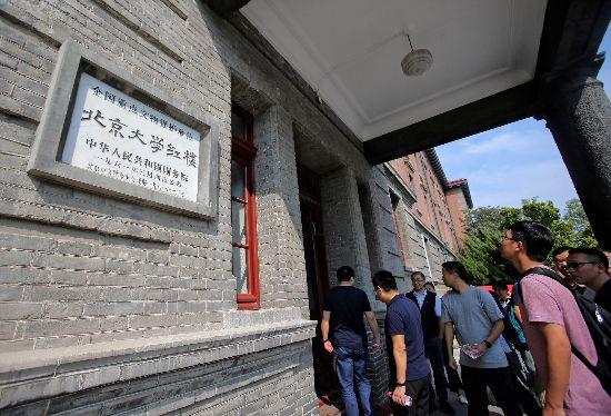 组图:北京大学红楼二层正式对公众开放