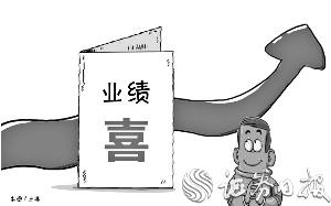 """36只券商股昨日全线上涨8月份业绩有望再迎""""喜报"""""""