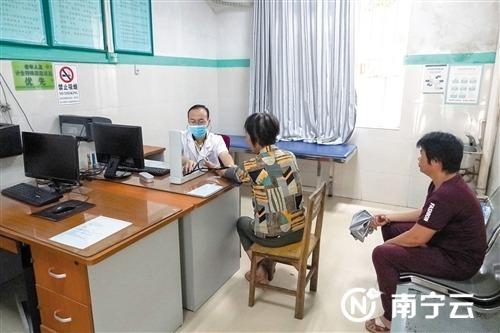 良慶區多舉措落實貧困戶基本醫療保障