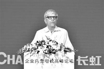 走一条具有磨刀网ycgll中国特色的发展之路