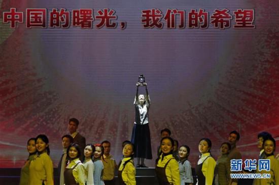 (社会)(4)诵读青春诗歌 向祖国报告