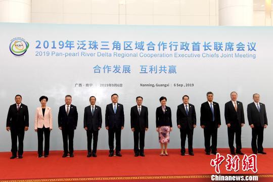 林郑月娥出席2019年泛珠三角区域合作行政首长联席会议