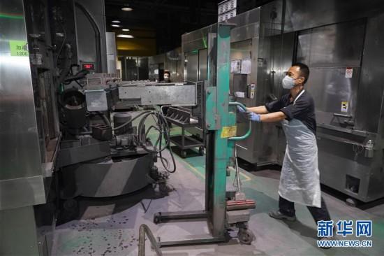 (科技)(2)西安:职业技能竞赛引入硬科技项目
