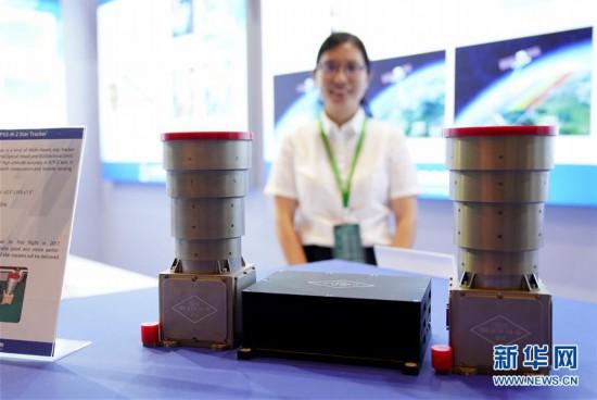 (科技)(2)第八届航天技术创新国际会议在上海开幕