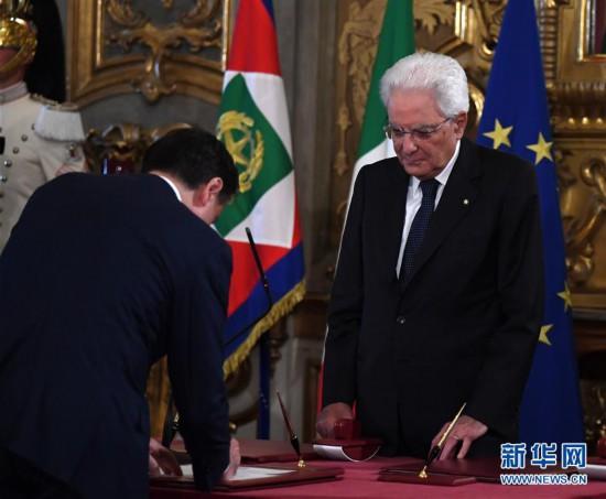 (国际)(1)意大利新一届政府宣誓就职