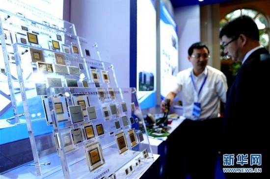 (科技)(1)第八届航天技术创新国际会议在上海开幕