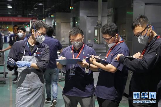(科技)(6)西安:职业技能竞赛引入硬科技项目