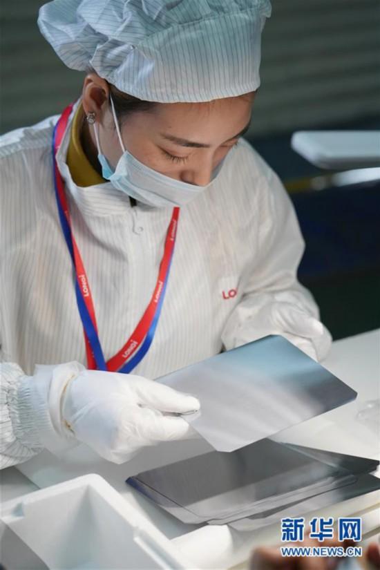 (科技)(4)西安:职业技能竞赛引入硬科技项目