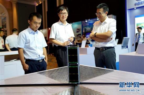 (科技)(3)第八届航天技术创新国际会议在上海开幕
