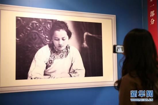 (图文互动)(2)上海举办宋庆龄文物文献特展 400余件珍品亮相