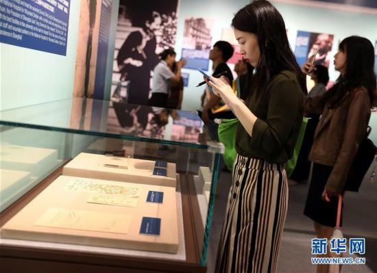 (图文互动)(3)上海举办宋庆龄文物文献特展 400余件珍品亮相