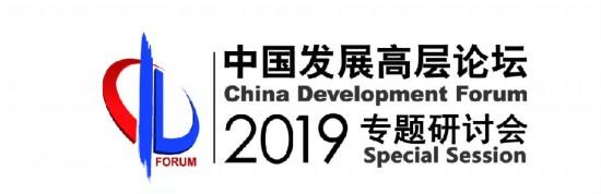 马建堂 国务院发展研究中心党组书记、副u28.cn主任 经济全球化促进了生产要素在全球的自由流动和合理的配置