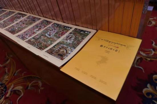 藏族英雄史詩《〈格薩爾王傳〉大全》出版座談會在北京召開