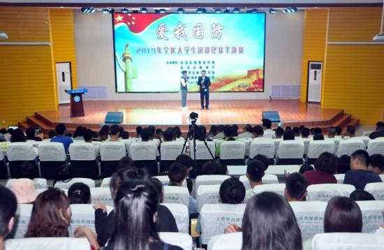 """宁夏举办2019年全区大学生""""爱我国防""""演讲比赛"""