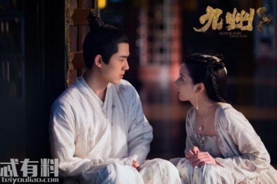 九州缥缈录小说结局是什么?吕归尘最后和谁在一起?