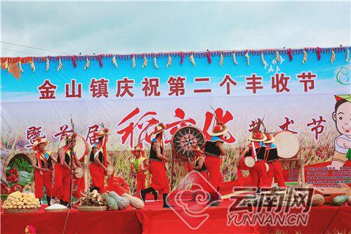 楚雄禄丰县举办庆祝丰收节活动
