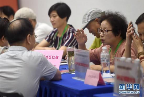 (经济)(1)杭州老年生活博览会 聚焦健康生活品质养老