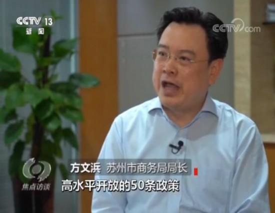 以智能制造为mainhong建设代表的一系列技术改造