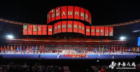 安徽代表团精彩亮相第十一届全国民族运动会