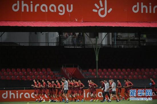 (体育)(10)足球――国足马尔代夫进行首次训练