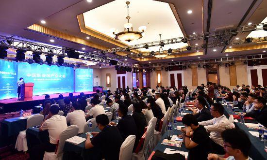 2019中国职业装产业大会举行 聚焦职业装产业发展