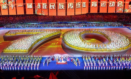 【第十一届全国民族运动会】第十一届全国民族运动会开幕式举行 宁夏代表团闪亮登场