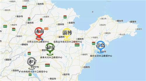 山东组建五大区域应急救援中心,编制550名专职消防员