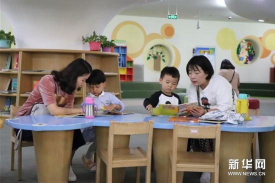 (图文互动)(2)城市的大书房,家庭的亲子馆
