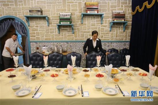(社会)(2)边陲塔城的多民族美食