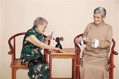 骑士影院手机在线观看神仙愛情:結婚當天二人首次見面結婚73年拍首套婚紗照