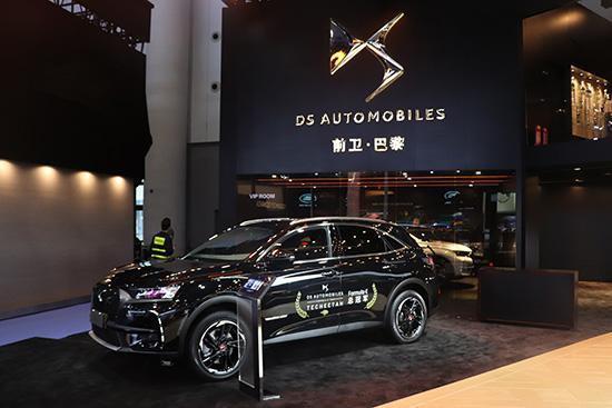 冠军电动赛车惊艳亮相成都车展 DS拟于2020年在华投放电动车产品
