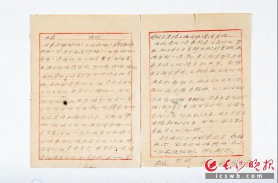 雷锋写给三叔雷明光的家书,现藏湖南雷锋纪念馆。长沙晚报全媒体记者 朱华 通讯员 刘红梅 摄影报道
