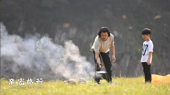 沙溢导演处女作《亲密旅行》曝剧照