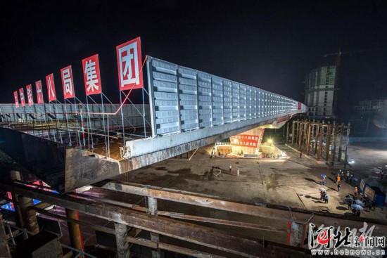 邢台市龙泉大街上跨京广铁路立交桥主桥本日拂晓完成转体