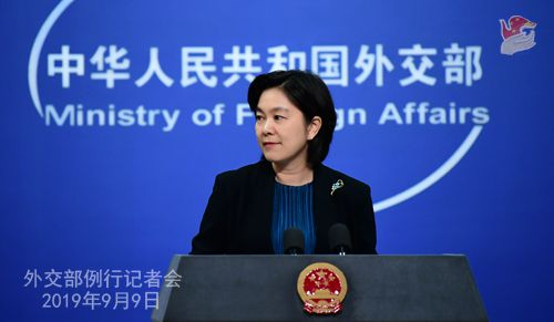 外交部评默克尔访华成果:双方均感满意