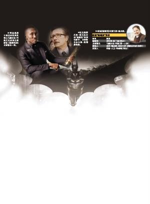 新版《蝙蝠侠》即将开拍 多个反派有望聚首