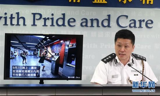 (图文互动)(1)香港警方就近期违法事件拘捕157人