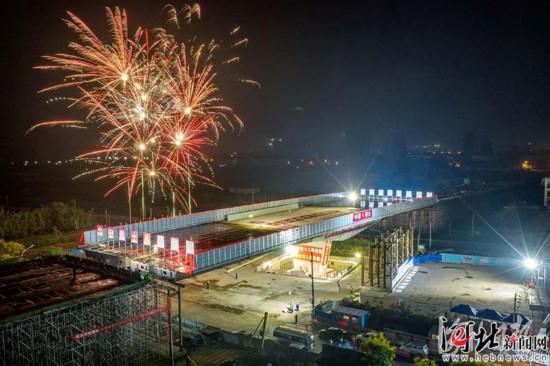 邢台市龙泉大街上跨京广铁路立交桥主桥今日凌晨完成转体
