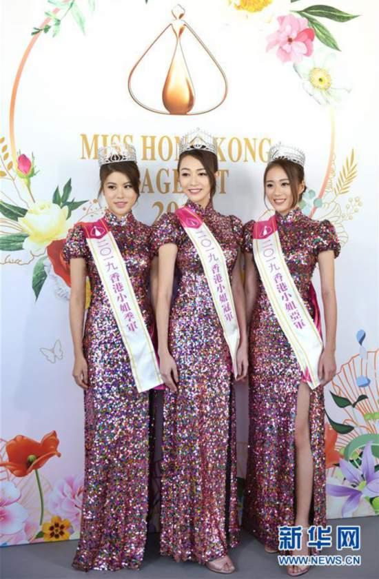 (新华网)(1)2019香港小姐与媒体见面