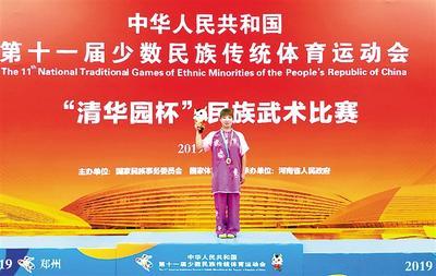 第十一届全国民族运动会河北代表团取得开门红