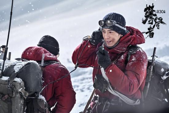 电影《攀登者》发布井柏然版人物预告片 将于9月30日国庆档全国公映