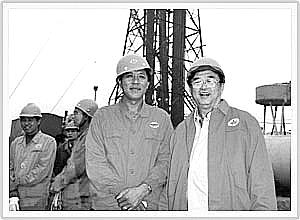 歌曲《我为祖国献石油》诞生记开天辟地之飞跃创界山