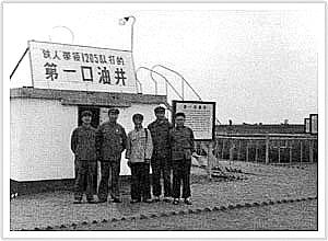 http://www.x5rc.com/nenyuan/976460.html