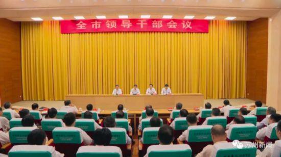 新任苏州市委书记蓝绍敏:从踏上这片土地,我就是一名苏州人