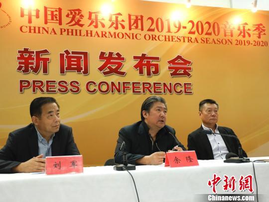 中国爱乐新乐季迎建团20周年海内外名家轮流献艺