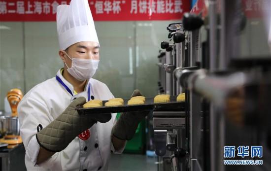 (社会)(1)烘焙大厨比拼月饼制作