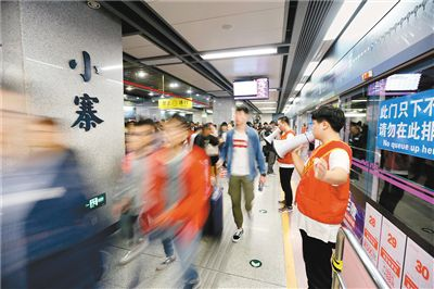 中秋小长假期间西安地铁延长2、4号线运营时间