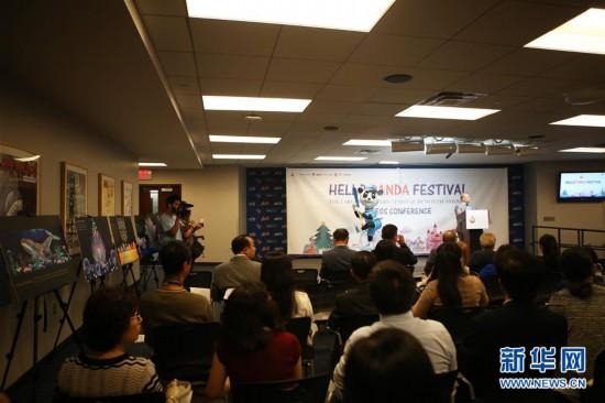 (国际)(5)中国花灯将登陆纽约花旗球场 点亮纽约新年
