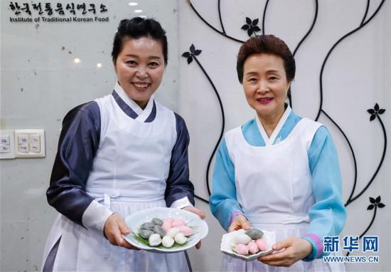 """(国际)(1)五分pk拾怎么看,""""迎中秋""""世界各地传统糕点系列――韩国松饼和茶食"""
