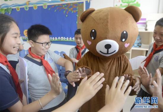 """(教育)(4)""""今天我来当老师"""""""